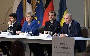 The Normandy Four Summit: Modest Expectations – Working Results