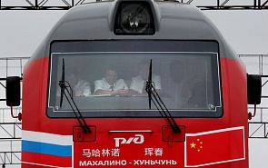 Problems and Prospects for China-Russia Inter-Regional Cooperation