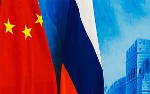 Strategic Conditions of Russia-China Entente
