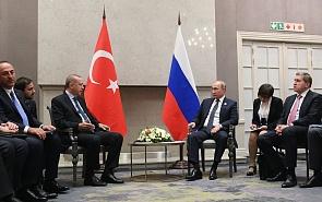 Turkey and BRICS: Closer Cooperation?