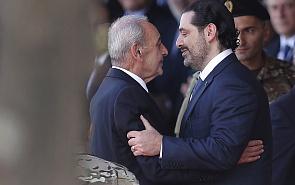 Saudi Arabia and Hariri's Resignation: A Lebanese Explosion Delayed, Not Prevented