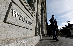 WTO Reform: Can the Organisation Restore Its Clout? An Online Discussion