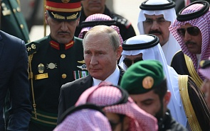 Russia and Saudi Arabia: A Gradual Expansion of Bilateral Cooperation