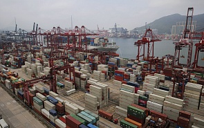 The Main Directions of Chinese Economic Policy