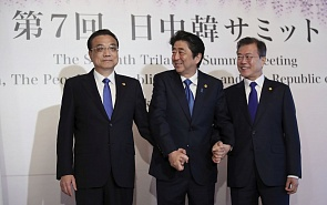 The DPRK Nuclear Issue and the Japan-Korea-China Summit