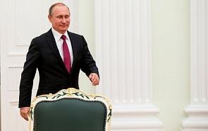 Putin and the Art of Listening