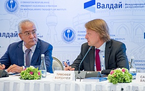 Photo Gallery: Second Session of the Valdai Club and the Institute for Strategic and Regional Studies under the President of the Republic of Uzbekistan Conference