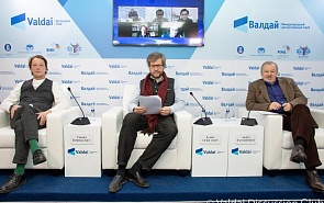 Opening and First Session of the 11th Asian Conference of the Valdai Club