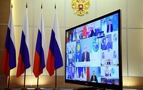 The Future of the Shanghai Cooperation Organisation. An Online Discussion