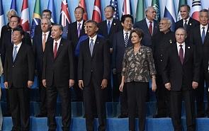 G20: New Сhallenges, Old Problems