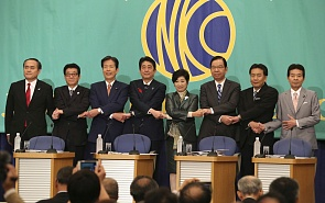 Constitution and Politics in Contemporary Japan