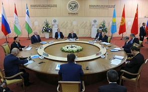 SCO Expansion: Russia-India-China plus Central Asia?