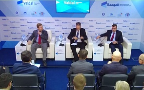 Russian-American Relations. Expert Discussion