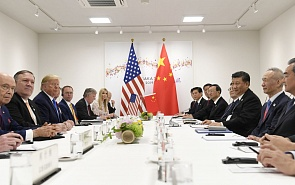 America First Principle and Trade War Against China