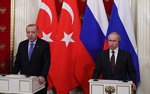 Turkey-Russia Relations in the Biden Era