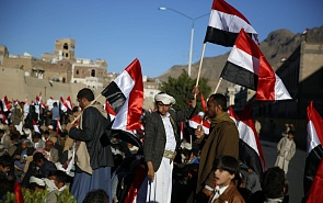 Stability in Yemen is an Integral Part of Global Security