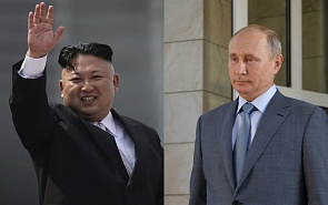 Not to Stay Away: Why the Putin-Kim Summit Is Important for Détente on the Korean Peninsula