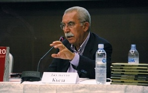 Giulietto Chiesa (1940 - 2020)