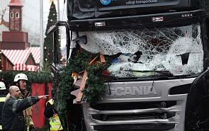Terrorist Attack in Berlin: Polarization of Society and ISIS Threats