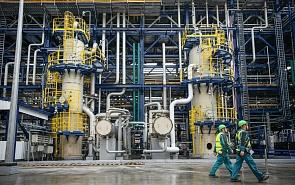 Political Risks in Global Energy