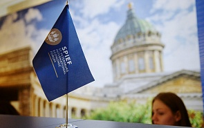 SPIEF-2021: Valdai Club to Discuss the Right to Privacy in the World of Big Data