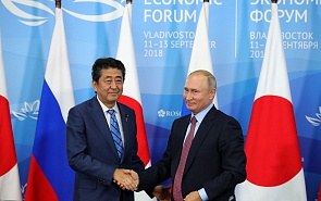 Japan and the Development of the Russian Far East