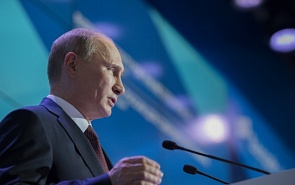 Vladimir Putin Meets with Members the Valdai International Discussion Club. Transcript of the Speech and the Meeting