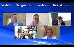 The World of Platforms: From Corporations to Regions. Presentation of the Valdai Club Report