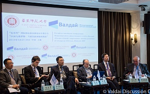 Photo Gallery: Russian-Chinese Conference. Session 3. Economic Cooperation Between Russia and China