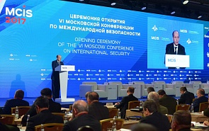 Key International Security Issues As Seen by Valdai Club Experts