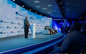 Opening and First Session of the 18th Annual Meeting of the Valdai Discussion Club