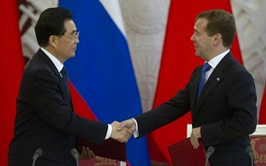 Issues in Contemporary Russian-Chinese Relations