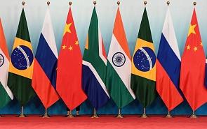 BRICS and the World Order