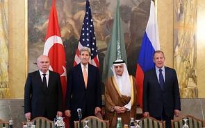 Vienna Talks on Syria: Diplomacy at Work