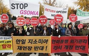 GSOMIA's Misfortunes and South Korea's Geopolitical Future