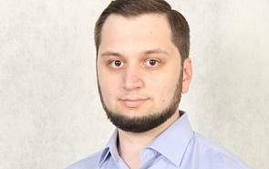 Alexander Yermakov
