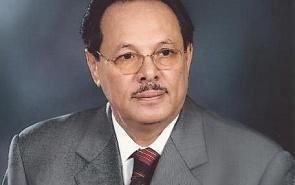 Ali Naser  Mohamed