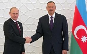Russia-Azerbaijan: An Important Partnership