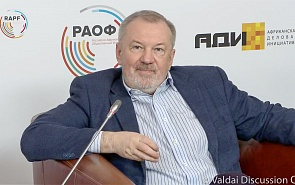 Photo Gallery: Andrey Bystritskiy Takes Part in the 2nd Russian-African Public Forum