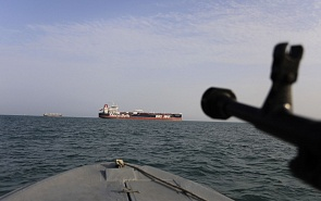 Intensification of Tension in the Persian Gulf