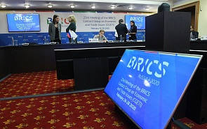 BRICS: The Stepping Stones Towards New Global Governance