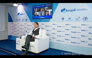 Russia and Asia after the Pandemic. Third Session of the 11th Asian Conference of the Valdai Club
