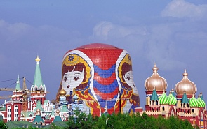 Russia's Turn to the East: Leaving the Comfort Zone and a Change of Civilizational Choice