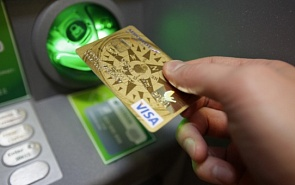 Russian Banking System Is Underdeveloped According to International Standards