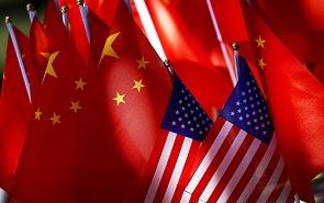 Missouri vs. China: Toward a New Crusade?
