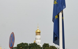 Europe's Decline and Uncertain Future: What Should Russia Do?