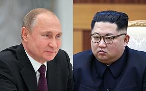 Putin-Kim Summit: A Long Overdue Event