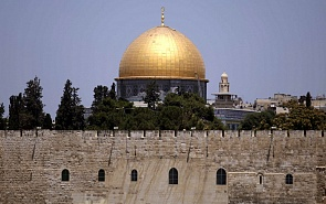 Jerusalem Issue and the American Policy