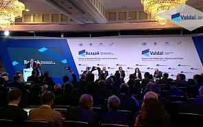 Opening of the Valdai Club Middle East Conference. Session 1. Russia in the Middle East: A Paradox of Perception