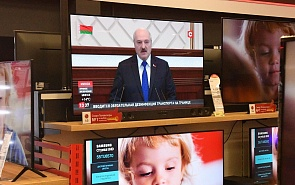 'Strategic Frivolity' of the West and the Belarus Issue